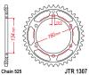 JTR1307.43 Звезда задняя 43 зуба
