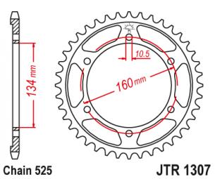 JTR1307.41 Звезда задняя 41 зуб